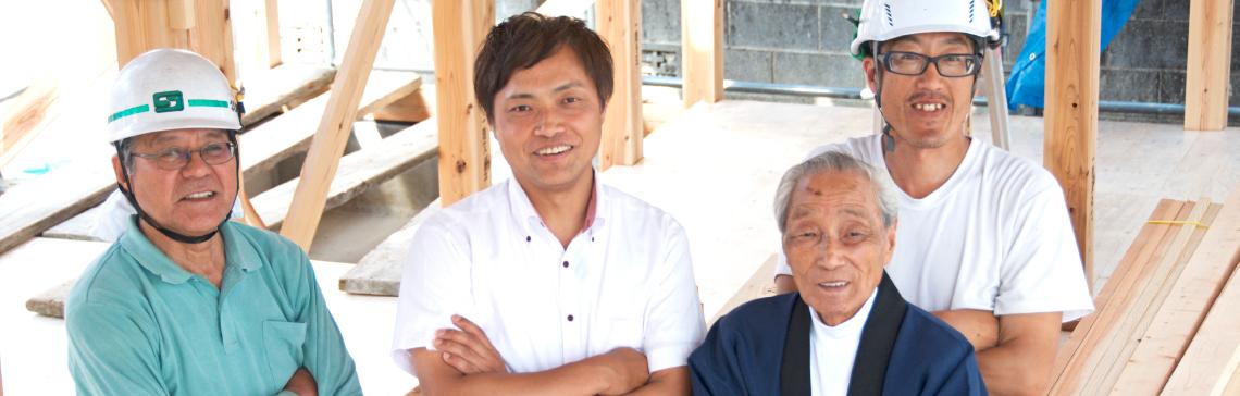 島田市・藤枝市の注文住宅を建てる提坂工務店