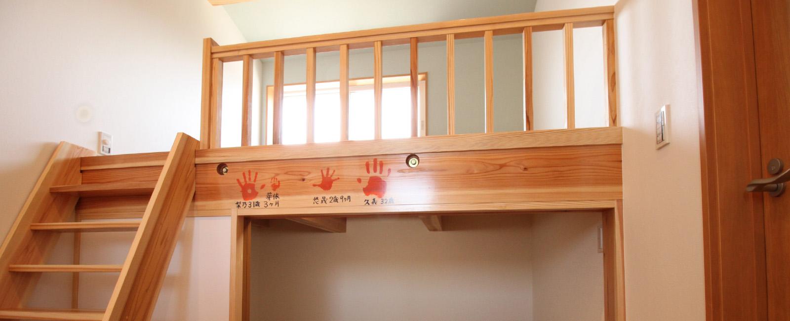 島田市の新築一戸建ての室内