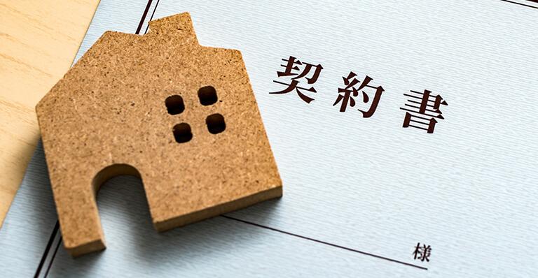 島田市・藤枝市の家づくり本契約